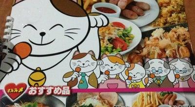 Photo of Karaoke Bar カラオケ本舗 まねきねこ 御殿場店 at 西田中54-1, 御殿場市, Japan