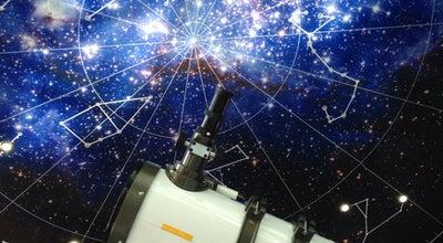 Photo of Planetarium ท้องฟ้าจำลอง จังหวัดอุดรธานี at Thailand