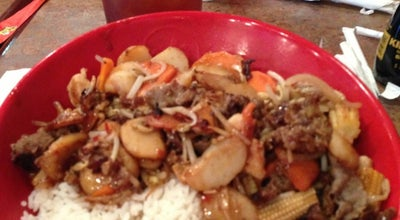 Photo of Mongolian Restaurant Genghis Grill at 9490 Fm 1960 Bypass Rd W, Humble, TX 77338, United States