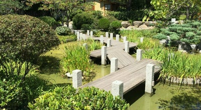 Photo of Botanical Garden Japanese Garden at 62 Boulevard Du Jardin Exotique, Monte-Carlo, Monaco