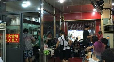 Photo of Dumpling Restaurant 耳光馄饨 at 肇周路209号, 上海, 上海, China