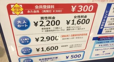 Photo of Go Kart Track SEA SIDE りんくうCIRCUIT at りんくう町2丁目14−2, Tokoname, Japan