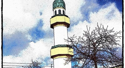 Photo of Mosque ISNA Masjid at 2200 S Sheridan Way, Mississauga, ON L5J 2M4, Canada