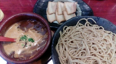 Photo of Ramen / Noodle House 麺や つるり 新潟小千谷流 at 旭町7-8, 小千谷市 947-0005, Japan