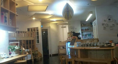 Photo of Coffee Shop Caffe eat_da(포항점) at South Korea