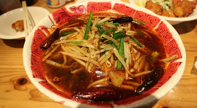 Photo of Ramen / Noodle House 麺屋 遼太郎 at 沖野上町1-5-33, 福山市, Japan