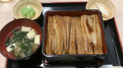 Photo of Japanese Restaurant はせくら茶屋 at 松島字町内47, Matsushima 981-0213, Japan
