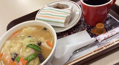 Photo of Donut Shop ミスタードーナツ 白岡駅前ショップ at 小久喜1213-3, 白岡市 349-0217, Japan