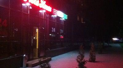 Photo of Cafe Pizza House at Первомайская Ул., 54, Грозный, Russia
