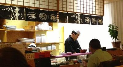 Photo of Sushi Restaurant Rock Fuji Sushi at 186 Rock Rd, Glen Rock, NJ 07452, United States