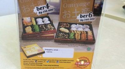Photo of Japanese Restaurant Hoka Hoka Bento at Soekarno Hatta International Airport, DKI Jakarta, Indonesia