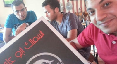 Photo of Seafood Restaurant Abo Ali | ابو علي at Salah Nesim St., Suez, As Suways, Egypt