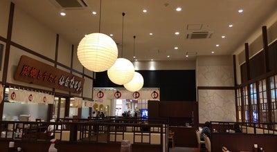 Photo of BBQ Joint 炭焼き牛たん 仙台なとり イオンモール北戸田店 at 美女木東1-3-1, 戸田市 335-0032, Japan