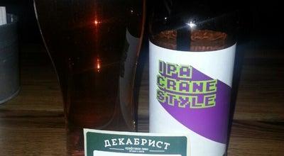 Photo of Pub Shop & Pub Декабрист at Советская Ул., 35б, Саратов 410056, Russia
