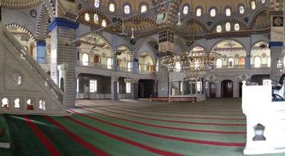 Photo of Mosque Soğanlık Ulu Cami at Turkey