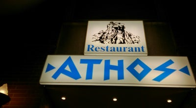 Photo of Gastropub Athos at Amtsstr., Vorsfelde, Germany