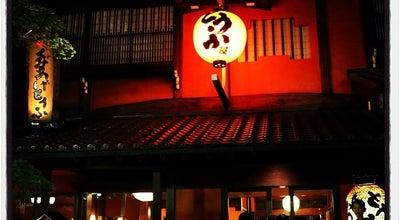 Photo of Japanese Restaurant とうふ屋 うかい 鷺沼店 at 宮前区鷺沼1-18-1, 川崎市, Japan