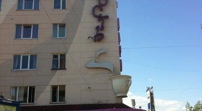 Photo of Cupcake Shop Юность at Просп. Ленина, 86, Мурманск, Russia