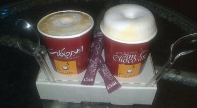 Photo of Coffee Shop Amir Chocolate | امیر چاکلت at Jahanshahr, Karaj, Iran