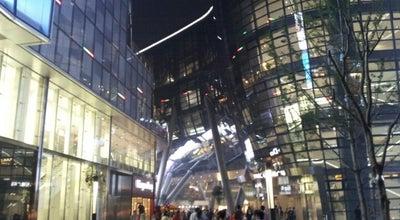 Photo of Mall 恒隆广场   Parc 66 at 泉城路188号, 济南市, 山东 250011, China