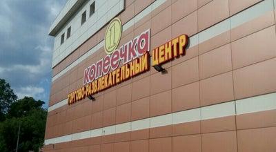 Photo of Arcade Детский клуб Антошка at Ул. Б.нижегородская, Russia