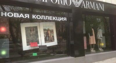 Photo of Boutique Emporio Armani at Пр. Достык, 12, Алматы 050010, Kazakhstan
