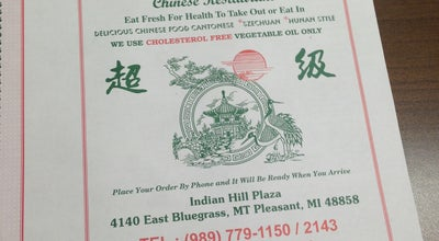 Photo of Chinese Restaurant First Wok at 4128 E Blue Grass Rd, Mount Pleasant, MI 48858, United States
