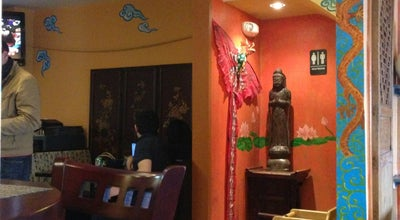 Photo of Chinese Restaurant Shanghai Lounge at 1734 Wisconsin Ave Nw, Washington DC, DC 20007, United States