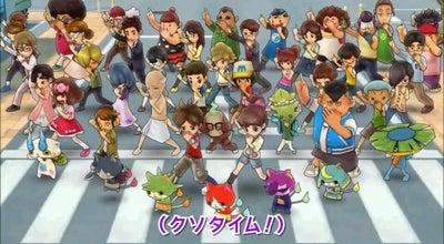 Photo of Arcade セガワールド 八戸R45 at 城下4-25-14, 八戸市 031-0072, Japan