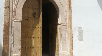 Photo of Historic Site Dar Lassram | دار لصرم at Rue Du Tribunal, Tunis 1006, Tunisia