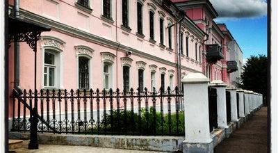 Photo of Historic Site Серпуховский Историко-художественный Музей at Ул.чехова,87, Russia