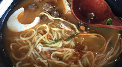 Photo of Ramen / Noodle House Arig Ramen at Mongolia