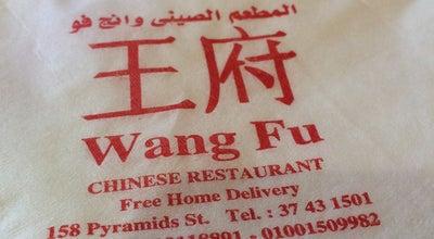 Photo of Chinese Restaurant Wang Fu-El Haram at Egypt