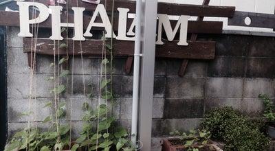 Photo of Cafe Cafe Phalam at 中京区西ノ京北聖町24, Киото 604-8283, Japan