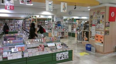 Photo of Bookstore クエスト 黒崎井筒屋店 at 八幡西区黒崎1-1-1, 北九州市 806-8511, Japan