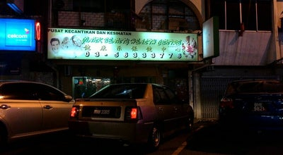 Photo of Spa Qian Zu Foot Reflexology at 7-g, Jalan Pjs 8/2, Petaling Jaya 46150, Malaysia