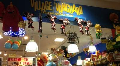 Photo of Bookstore Village Vanguard ららぽーと磐田店 at 高見丘1200, 磐田市 438-0801, Japan