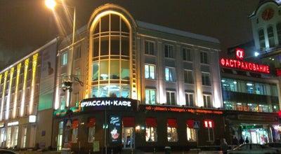 Photo of Cafe Круассан-кафе at Калиниградский Пассаж, Калининград, Russia