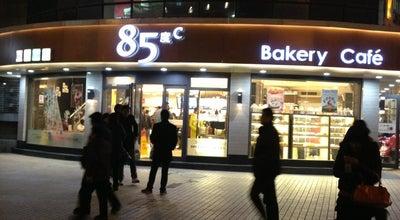 Photo of Bakery 85度C at 中山路120-122号, 无锡, 江苏, China
