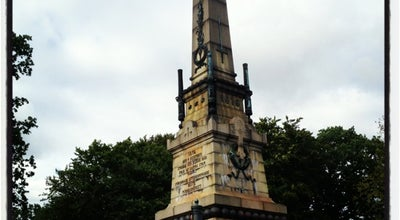 Photo of Monument / Landmark Monumentet at Lund, Sweden