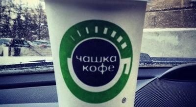 Photo of Coffee Shop Чашка кофе at Ул. М. Горького, 78, Новосибирск, Russia