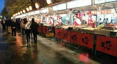 Photo of Food Truck 东华门夜市 Dong Hua Men Market at Donghuamen St, Beijing, Be, China