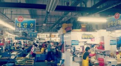 Photo of Fish Market 민락어민활어직판장 at 수영구 광안해변로312번길 60, 부산광역시 613-828, South Korea