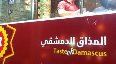 Photo of Middle Eastern Restaurant Taste Of Damascus | المذاق الدمشقي at شارع الحنان, ينبع البحر, Saudi Arabia