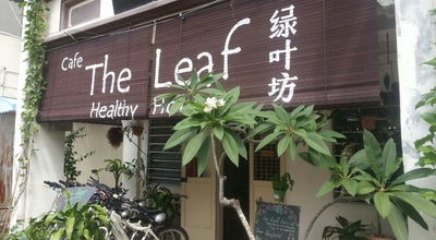 Photo of Vegetarian / Vegan Restaurant The Leaf Healthy House (绿叶坊) at 5, Lebuh Penang, George Town 10200, Malaysia