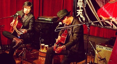 Photo of Rock Club LIVE Cafe' Jive at 中区薬研堀2-13, 広島市, Japan