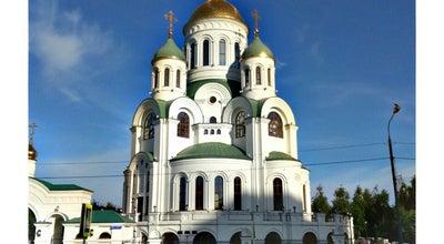 Photo of Church Храм Преподобного Сергия Радонежского в Солнцево at Ул. Богданова, 21, Москва, Russia
