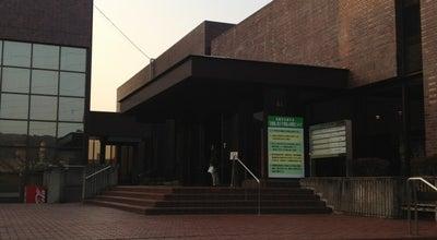 Photo of Art Gallery 大分県立芸術会館 at 牧緑町1-61, 大分市 870-0100, Japan