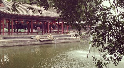 Photo of Historic Site 恭王府 Prince Gong's Mansion at 17 Qianhai W St, Beijing, Be 100009, China