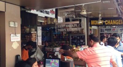 Photo of Dessert Shop Prince Paan at M Block Market, New Delhi, India
